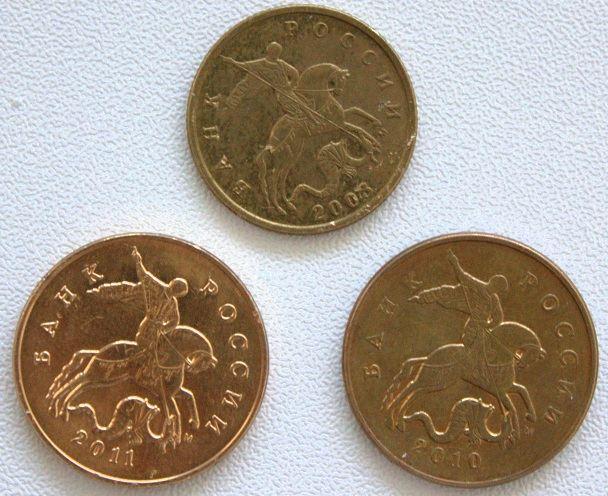 Заговоры и ритуалы с монетами на богатство и роскошь