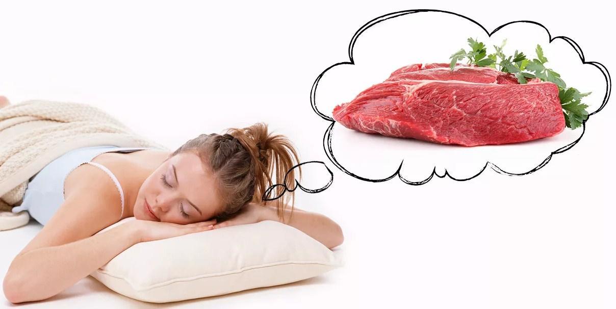 приснилось мясо