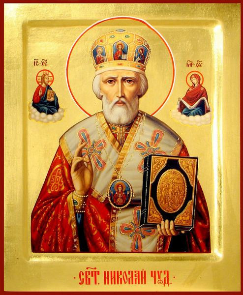 икона Николаю Угоднику