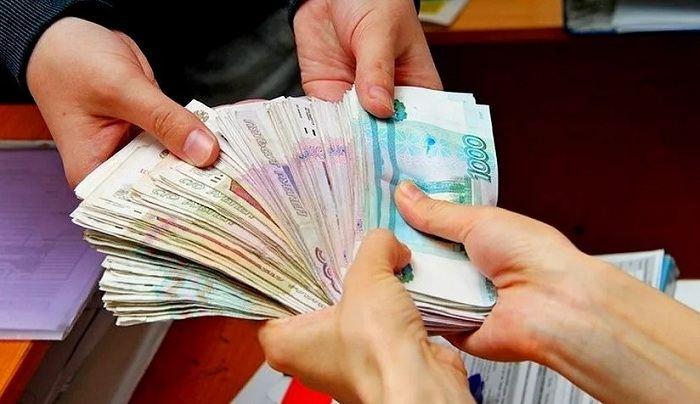 заговор на быстрое получение кредита