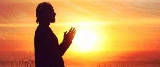 Молитва от врагов