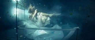 видеть во сне воду