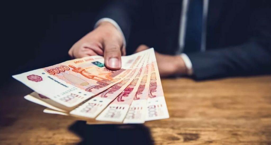 Заговор на быстрый возврат долга