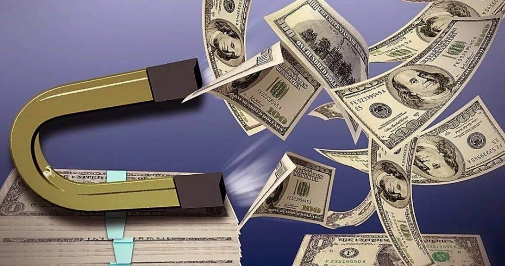 Лучшие советы как сделать, чтобы всегда деньги водились
