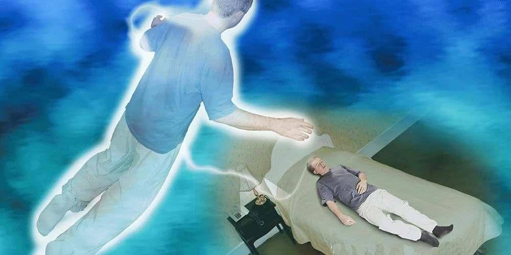 Астральная проекция: что это и как устроено энергетическое тело